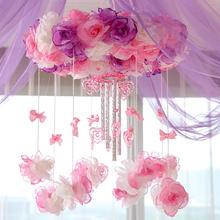 创意结婚婚庆用品婚礼新房拉花婚房布置装饰套餐花环纱幔挂饰花球