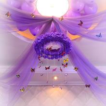 婚庆结婚用品婚房布置装饰创意套餐个性浪漫花球婚礼卧室拉花纱幔