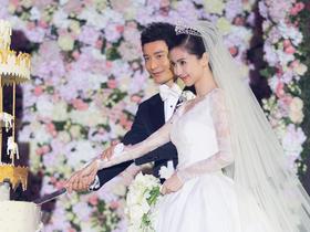黄晓明修身型青果领婚纱礼服