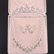 新娘皇冠项链耳环三件套装超闪水钻欧式珍珠超闪亮结婚礼婚纱配饰