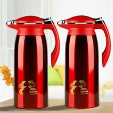 【包邮】结婚庆用品喜庆热水瓶不锈钢内胆保温壶 新娘开水保温