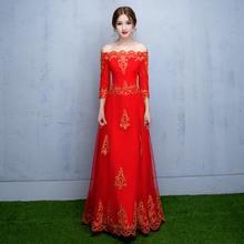 送项链耳环!新娘敬酒服一字肩时尚优雅红色宴会晚礼服结婚礼服
