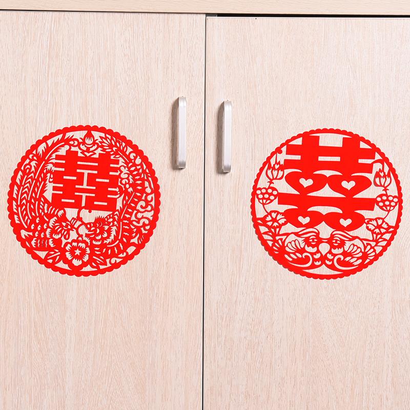 结婚庆用品个性创意婚房装饰布置窗花绒布喜字剪纸门贴纸 喜字贴