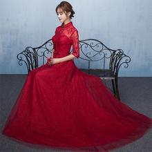 敬酒服礼服2017新款冬季立领红色宴会晚礼服长款新娘订婚回门