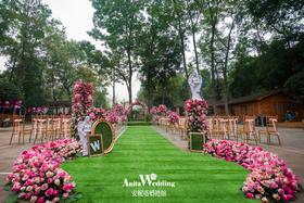 安妮塔婚礼馆 | 粉色渐变户外婚礼
