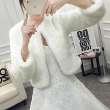 送胸针! 毛披肩长袖韩版礼服白色披肩大码加厚保暖短款外套女
