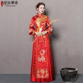新款结婚敬酒服长款长袖中式嫁衣龙凤褂裙旗袍