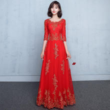 春秋新款新娘敬酒服时尚一字肩中袖长款修身红色礼服