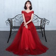 秋冬新款新娘敬酒服红色一字肩长款结婚晚礼服连衣裙