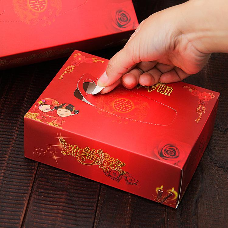 结婚庆用品盒装抽纸纸巾 婚宴红色盒子双层餐巾手帕纸