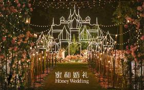 【欧式婚礼案例赏析】—— 星光城堡