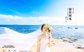 【花生糖摄影】海天一线/8服8造精修78张