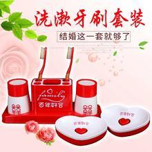 婚庆新人用品结婚香皂盒双色喜字漱口杯喜庆红色牙刷筒套装