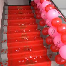 【包邮】红地毯一次性婚庆结婚礼场景布置庆典印花红地毯