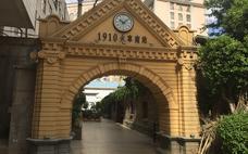 火车南站1910