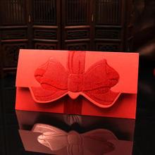 结婚回礼红包创意个性中式婚庆利是封通用无字红包高档红色