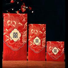 喜字红包结婚硬纸千元百元红包