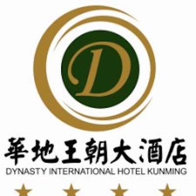 华地王朝大酒店