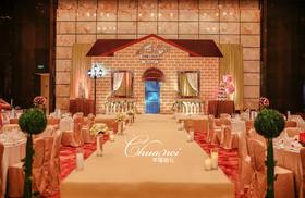 芊禧婚礼-新天希尔顿酒店 韩式婚礼风