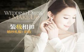 【Y-LIFE】 高定私藏尊享新娘跟妆服务