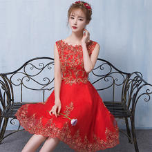 红色短款敬酒服2017新款双肩新娘结婚订婚礼服宴会小礼服修身