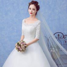 一字肩婚纱礼服齐地韩式双肩2017新款中长袖修身显瘦新娘蕾丝