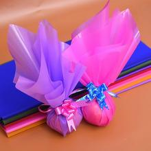 圣诞节苹果包装纸水晶纸拉花圣诞平安夜礼品礼物平安果包装纸
