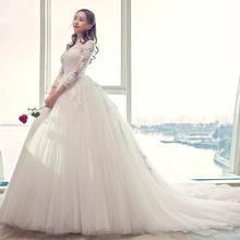 送3件套新娘大拖尾韩式立领长袖婚纱冬季2017新款孕妇齐地婚