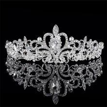 新娘皇冠结婚盘发水晶王冠 公主水钻大皇冠