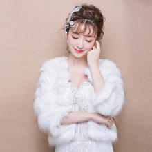 下单立减5元!冬季韩式新娘毛披肩长袖大码婚纱礼服白色保暖披肩