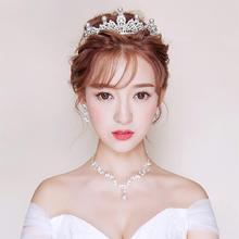 新娘头饰三件套韩式结婚饰品婚纱配饰皇冠项链耳环发饰套装