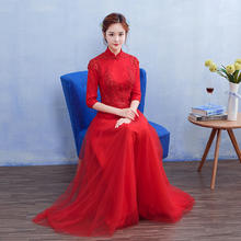 (拍下立减10元)新款中式红色结婚礼服长款旗袍连衣裙女修身