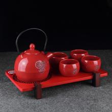 【包邮】陶瓷功夫茶具红色整套茶壶杯套装结婚庆礼物创意特价包邮