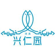 兴仁园清真海鲜主题餐厅