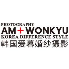 韩国爱暮AM+WONKYU