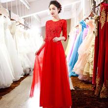 2016新款新娘敬酒服长款伴娘服订婚结婚红色回门宴会晚礼服