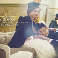 韩国艺匠 经典《茜茜公主》系列