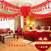 婚庆用品婚礼婚房拉花新房客厅装饰布置红色拉福喜字结婚拉花包邮