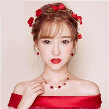 新款韩式新娘饰品项链耳环头饰红色三件套装发饰结婚敬酒礼服配饰