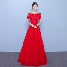 新款短款一字肩红色结婚晚礼服回门服冬季