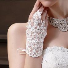 新娘结婚短款蕾丝手套勾指珠绣串珠配件