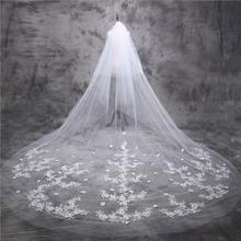 新娘结婚头纱米白新款高档蕾丝超5米长韩式公主花瓣拖尾