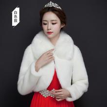 新款新娘结婚毛披肩加厚礼服披肩长袖冬季女披肩红色斗篷外套
