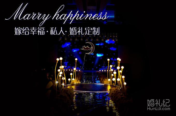 【嫁给幸福】星空系列--蓝金色系