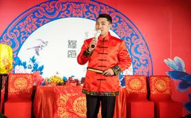 新中式婚礼主持+专业流程策划+专业DJ配乐
