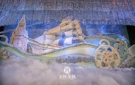 蓝白色帆船创意主题婚礼《归》
