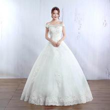 一字肩婚纱礼服齐地韩式简约修身显瘦2016新款秋装冬季新娘绑