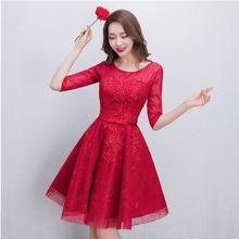 敬酒服新娘2016新款韩式时尚中袖显瘦短款结婚礼服连衣裙蕾丝