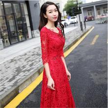 新娘敬酒服长款2017冬季新款韩式中袖结婚显瘦红色订婚宴会晚
