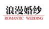 宜昌浪漫婚纱摄影